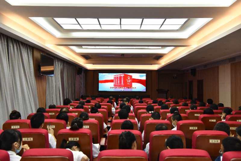2020年版《中国药典》网络宣传贯彻会议召开