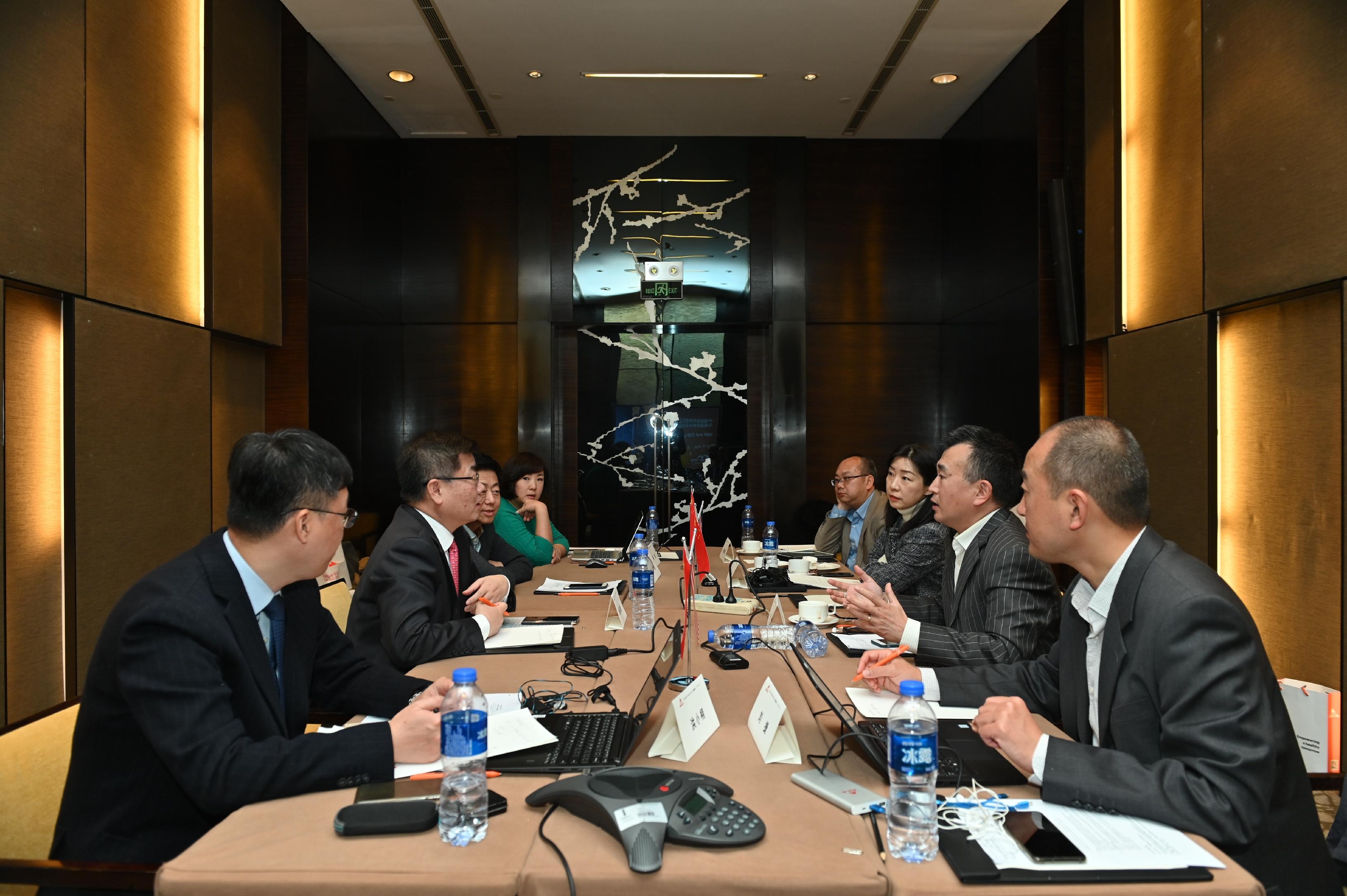 中美药典召开2020年度第三次双边会议