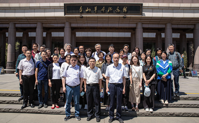 国家药典委员会党员干部赴香山革命纪念馆开展党史学习教育